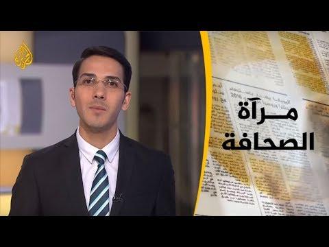 ??مرا?ة الصحافة الثانية  2019/5/19  - نشر قبل 5 ساعة