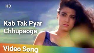Kab Tak Pyar Chhupaoge   Karan (1994)   Kumar Sanu   Alka Yagnik