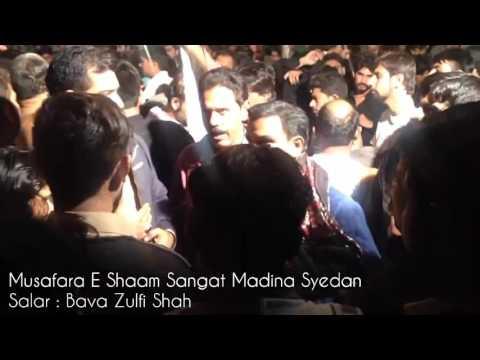 Shaam Di Qaid Nibha Waliyan ne Zahra Jaiyan Noha by-Musafara e shaam sangat madina syedan