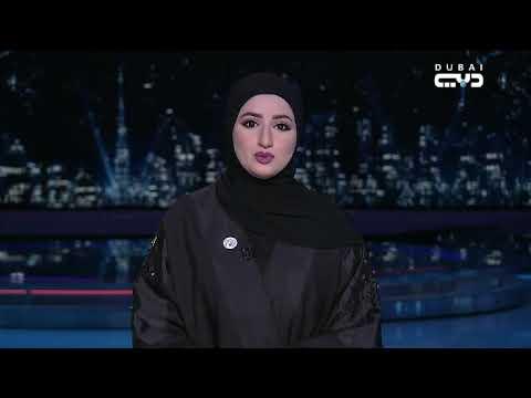 أخبار الإمارات | ملك الأردن يستقبل حمدان بن راشد في عمّان ...