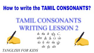 Tamil  Consonants Writing Lesson 2 With Worksheets - Learning Tamil Through English For Kids
