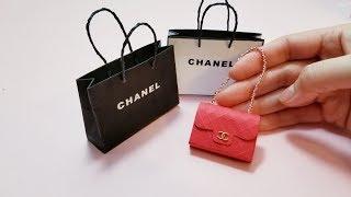 Miniature CHANEL Cross Bag (handbag)미니어쳐 샤넬백