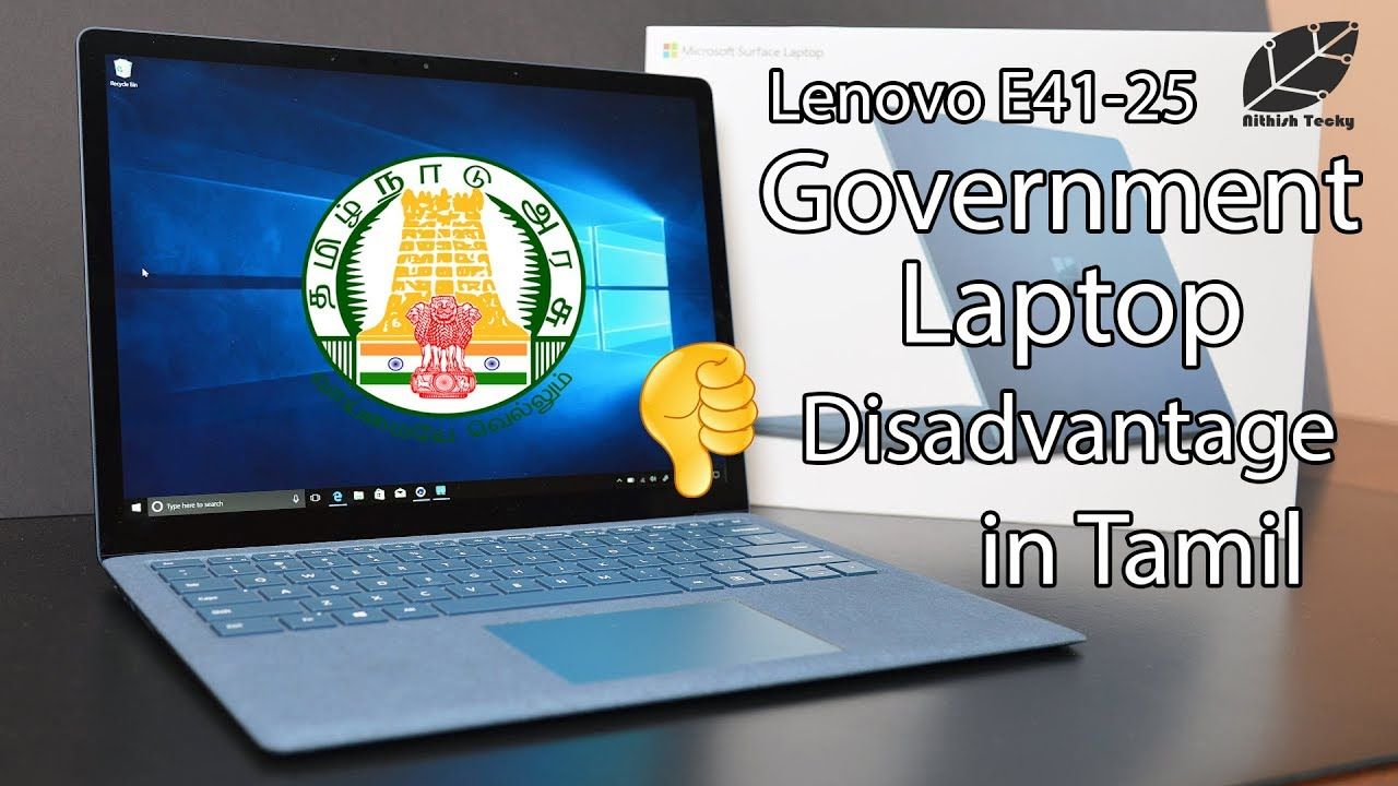 Lenovo E41-25 Government laptop disadvantage | NITHISH TECKY