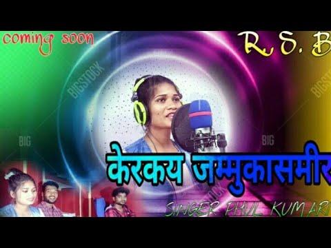 Oraon Song!!उराँव गीत!!SINGER PHULKUMARI!Studio Verson Vidieo2020