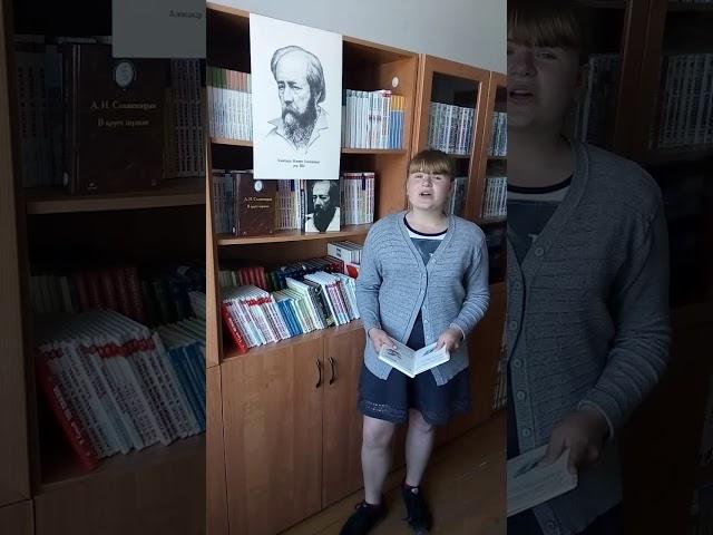 Изображение предпросмотра прочтения – ВикторияПоспелова читает произведение «ВЕЧЕРНИЙ СНЕГ» А.И.Солженицына