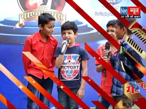 "promotion of ""ab gayega mathura"" in elite new generation international school"