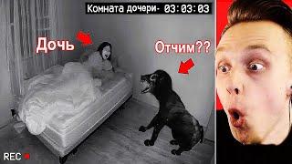 Он Притворяется, Её Собакой, Чтобы Ночью Её.................................. / Самое Страшное Видео