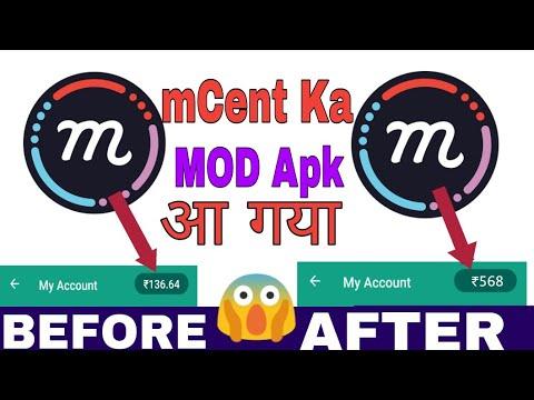 mcent browser apk download