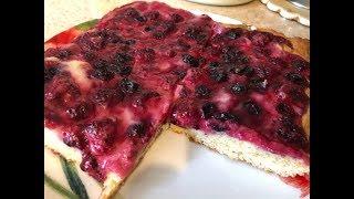 Пирог ягодный! Очень вкусный!!!
