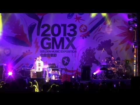 GMX金曲音樂節【音樂在節奏】-謊言留聲機(20130702)
