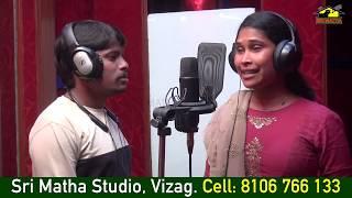 Bavochadolakka Bavochadu Folk Song by Raghu Team || Relare Rela Group Song || musichouse27