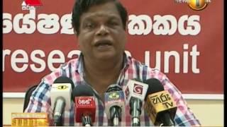 News1st Sinhala Prime Time Sunrise, Monday, March 2017, 6.30 A.M (27-03-2017)