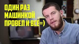 """КУРСЫ БАРБЕРОВ Краснодар """"От нуля до ПРОФИ"""" 1 занятие"""