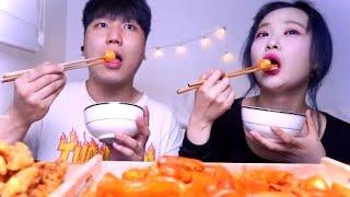 꾸덕꾸덕 로제 떡볶이 먹방 _ 분모자 + 닭껍질튀김 리…