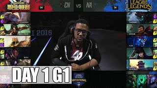 CLG vs Royal Never Give Up | Day 1 Mid Season Invitational 2016 | CLG vs RNG MSI 1080p