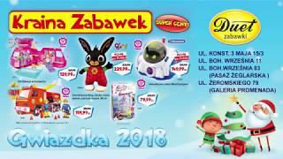 Gwiazdka 2018