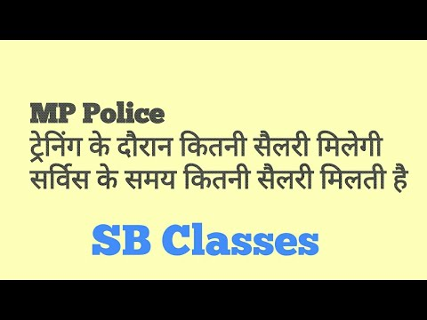 MP Police Constable Salary Details [ Training & Services Period ]