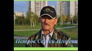 Компания WORMFARM и Рыболовный спорт России 2005-2009 г