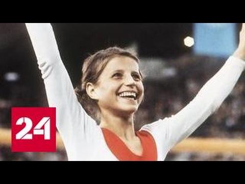 Гимнастка Ольга Корбут распродала свои олимпийские регалии