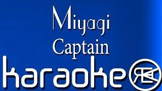 Miyagi - Captain | Karaoke Lyrics, караоке