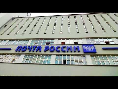 Разговор с Почтой России о правилах вскрытия посылки