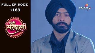 Choti Sarrdaarni - 27th January 2020 - छोटी सरदारनी - Full Episode