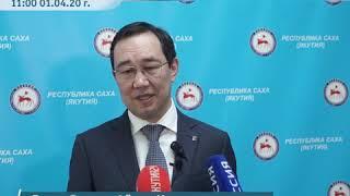 Глава Якутии Айсен Николаев о работе лабораторий