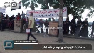 بالفيديو  أصحاب المراكب يتظاهرون اعتراضًا على نقلهم لكورنيش الساحل