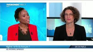 Algérie : l'anglais remplace le français en première langue étrangère à l'université
