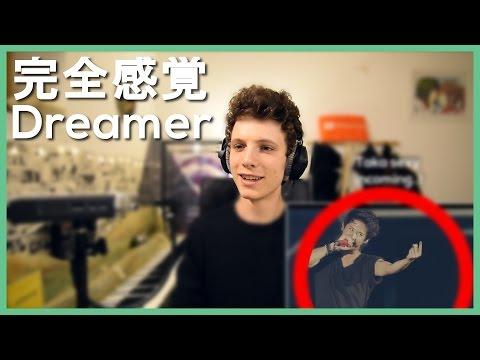 ONE OK ROCK完全感覚 Dreamer • kanzen kankaku Dreamer Live • YOKOHAMA Stadium   Reaction Video   Fannix