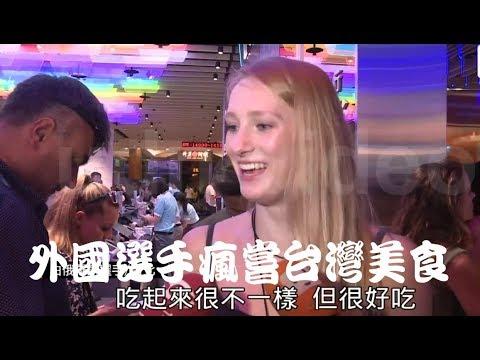 觀光客來台最愛除了台灣味必買的還有這一樣!