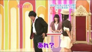 Perfumeプレゼンツ、「山ちゃんはホントはこんなにイイ男」 -1 thumbnail