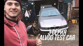 замена датчика АБС BMW е39 #3