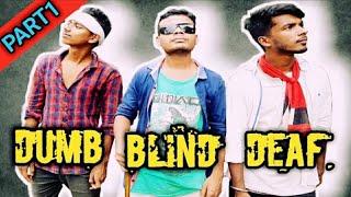 Dumb , Blind , Deaf    বোবা কানা কালা র হাঁসির গল্প ।। Bangla funny    bangaly funny story