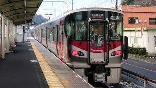 【227系】JR可部線 上八木駅から普通電車発車