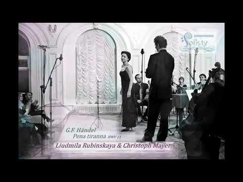 Handel: Pena Tiranna - Людмила Рубинская & Кристоф Майер (live)