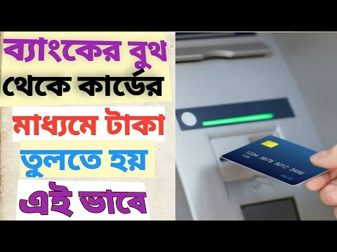 Easy way to withdraw money through card from all bank ...