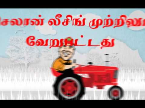 Leasing Lorry Tamil