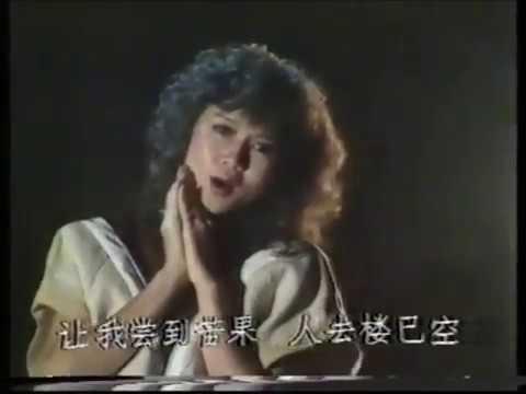 Deng Miao hua Maggie Teng  邓妙华    Wo Yi Gai Bian 我已改变0