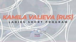 K Valieva Ladies Short Program ISU World Junior Figure Skating Championships WorldJFigure