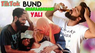 TikTok Bund SharaabKhani Yali    TikTok Ban Comedy Video