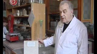 Вложить средства, чтобы сэкономить(Проекты сотрудников лаборатории бетонов института химии остаются невостребованными. На этих выходных..., 2011-05-28T13:03:25.000Z)