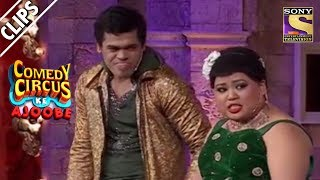 Siddharth & Bharti Participate In A Dance Show   Comedy Circus Ke Ajoobe