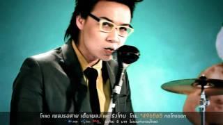 Lipta - เพลง : เอิ้ว [Official MV]