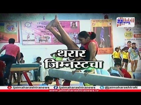 Sub-Junior Gymnastic tharar   Artistic Gymnastics Mumbai