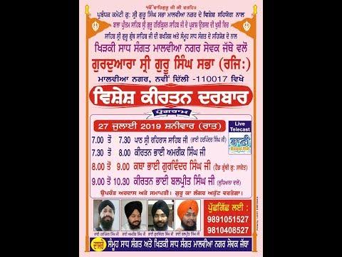 Special-Live-Now-Gurmat-Kirtan-Samagam-From-Malviya-Nagar-Delhi-27-July-2019