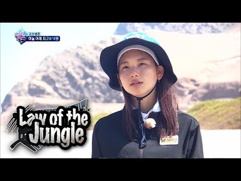 Kim Jin Kyung Could Feel How Great Mother Nature Could Be [Law of the Jungle Ep 310]