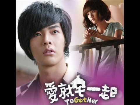 دانلود سریال تایوانی برای به دست آوردن او