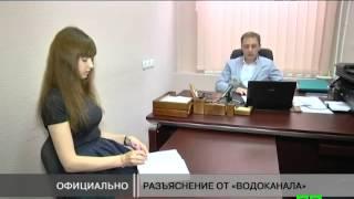 Водоканал Запорожье Новости