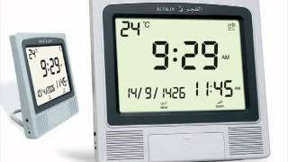 Alfajr islamic automatic prayer clock